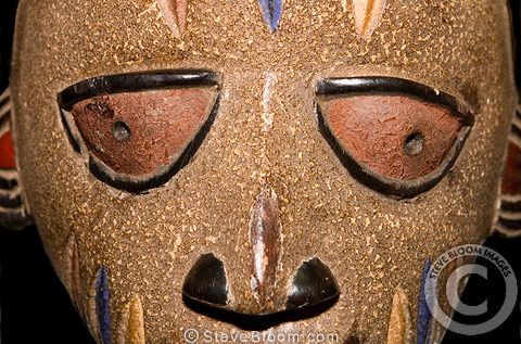 Decorative African mask