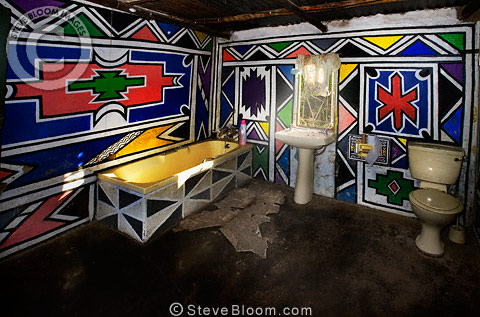 Bathroom Of A Traditionally Decorated Ndebele House South