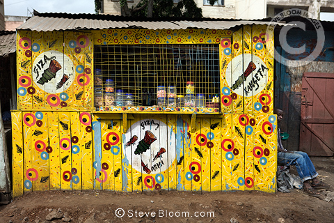 Sweet shop, Nairobi, Kenya.