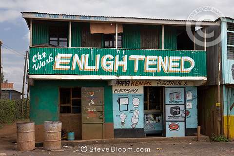 Enlightened car Wash, Nairobi, Kenya.