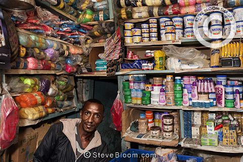 Gathama's Shop, Nairobi, Kenya.