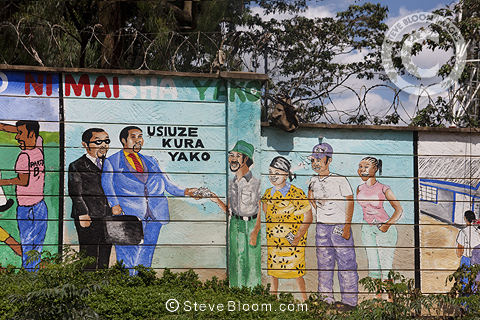 Mural painted on a wall, Nairobi, Kenya.