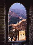 The Great Wall of China, near Beijing, China