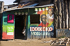 Iddikoko Video Library, Nairobi, Kenya.