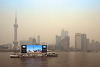 Smog over Pudong Shanghai China